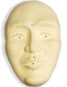 Male Mask Mold- 8 x 5""